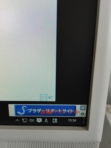f0184055_12194505.jpg