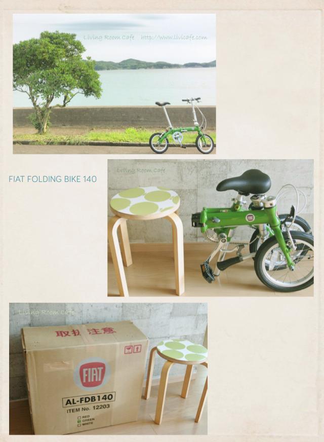 折りたたみ自転車 FIAT 140を宅急便で送る_e0040957_02524663.jpg