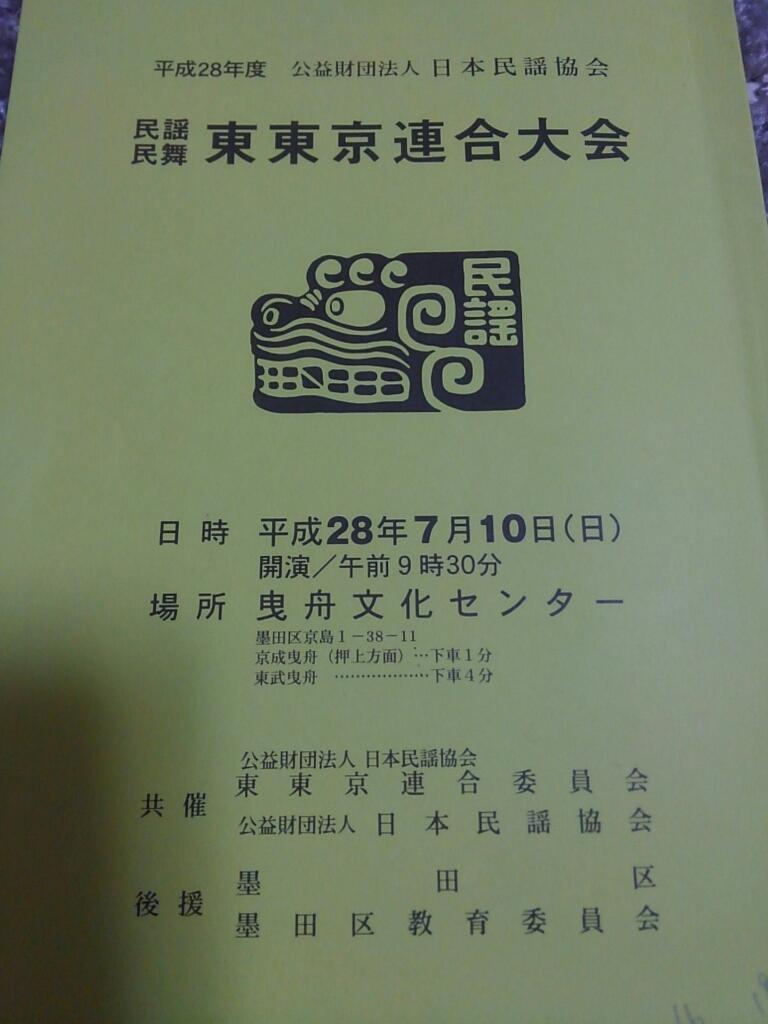 c0059563_12352212.jpg