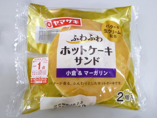 【菓子パン】ふわふわホットケーキサンド 小倉&マーガリン@ヤマザキ_c0152767_2056212.jpg