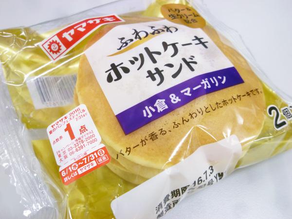 【菓子パン】ふわふわホットケーキサンド 小倉&マーガリン@ヤマザキ_c0152767_2057371.jpg