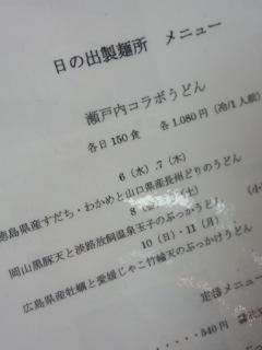 f0112873_21572414.jpg