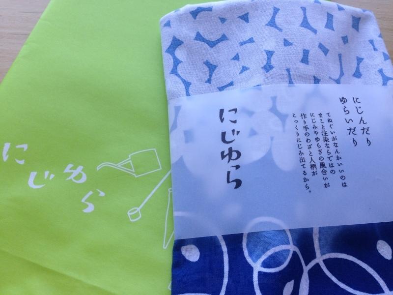 熱い暑い大阪_a0107193_20362847.jpeg