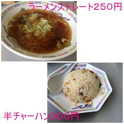 b0124693_20173610.jpg