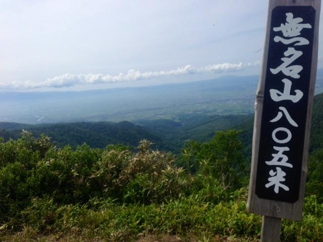 近所の音江連山で手軽に縦走気分⁉_d0198793_17104412.jpg
