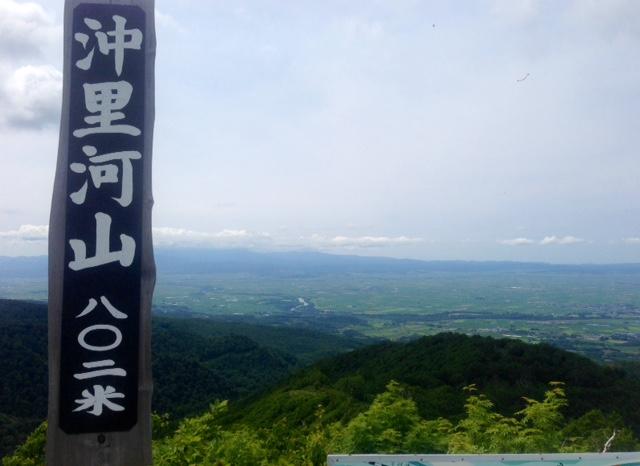 近所の音江連山で手軽に縦走気分⁉_d0198793_1771254.jpg