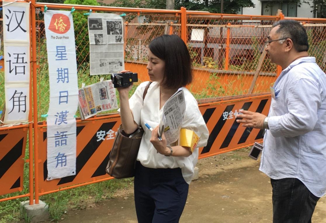 日曜中国語サロン「星期日漢語角」は、フジテレビ報道局の取材を受けました_d0027795_11224233.jpg
