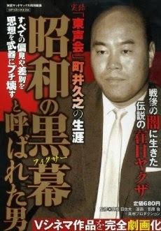 バングラデシュ・ダッカ人質テロ事件(日本人7人死亡)の日本では伝えられない真相_e0069900_07440354.jpg