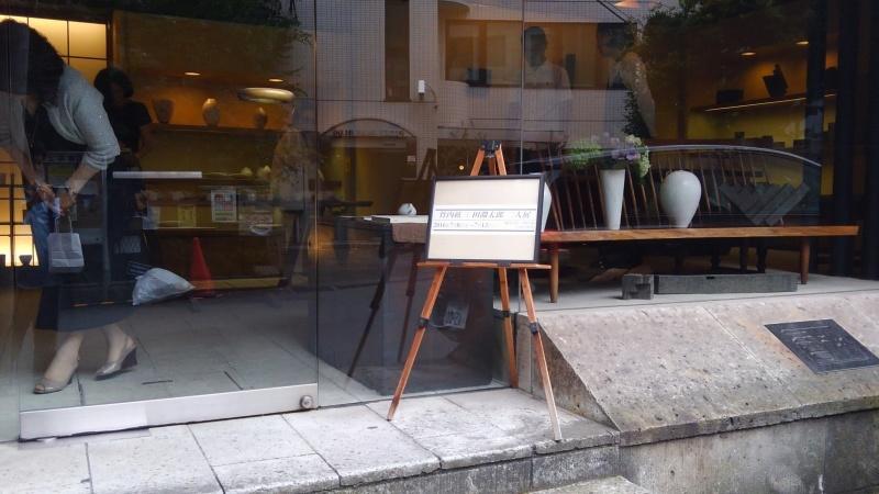 初夏の東京アート散策_f0351305_22010027.jpg