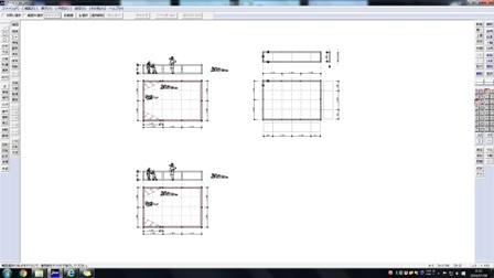 木造組み立て式プール_a0128408_99121.jpg