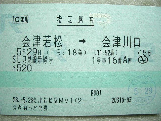 b0283432_22384958.jpg