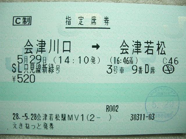 b0283432_22392886.jpg