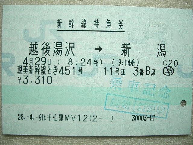 b0283432_226075.jpg