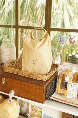 沖縄のパン屋さん『ippe coppe』_b0345432_09563770.jpg