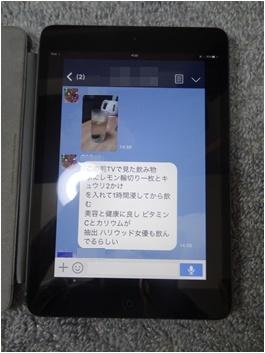 a0084343_12051808.jpg
