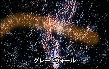 【宇宙の神秘】 宇宙の大規模構造と「宇宙地図」_c0011649_17434214.jpg