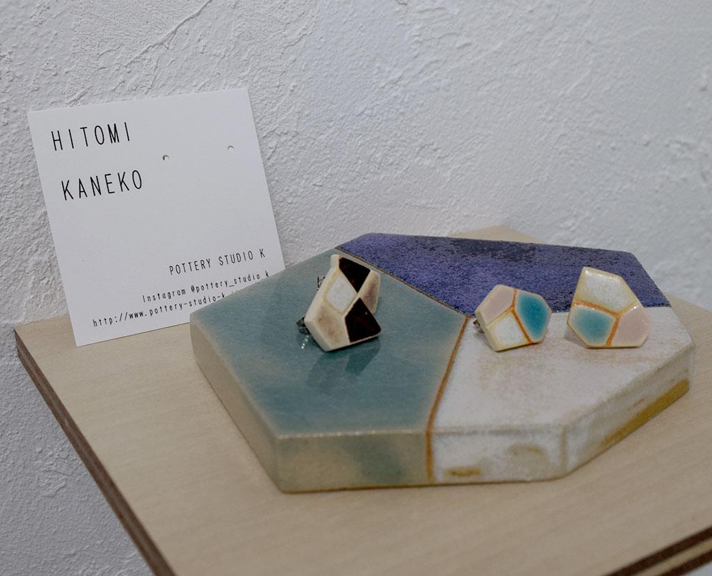 金子ひとみ Pottery Exhibition-7月の欠片- @三日目_e0272050_13134016.jpg