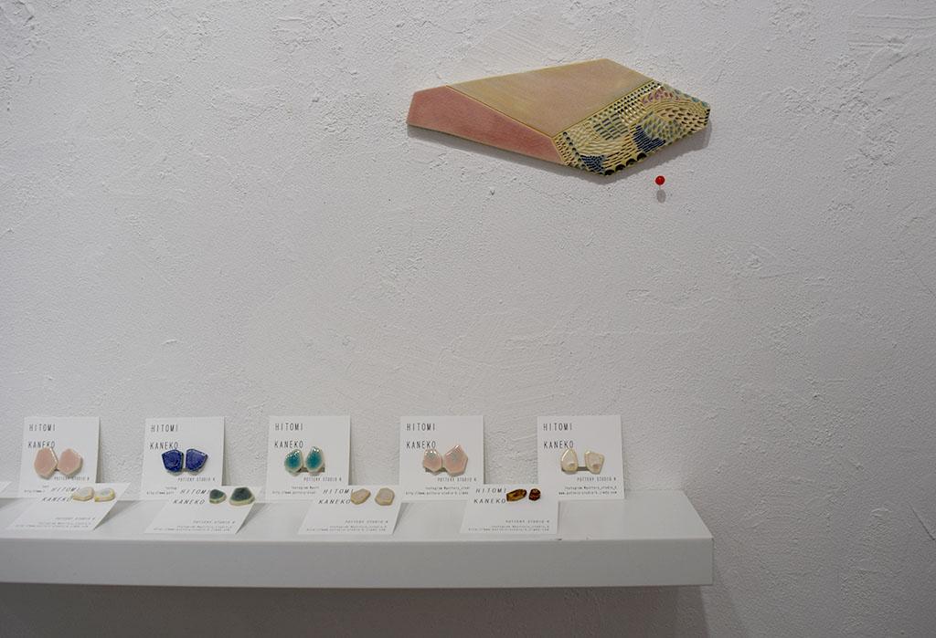 金子ひとみ Pottery Exhibition-7月の欠片- @三日目_e0272050_13195344.jpg