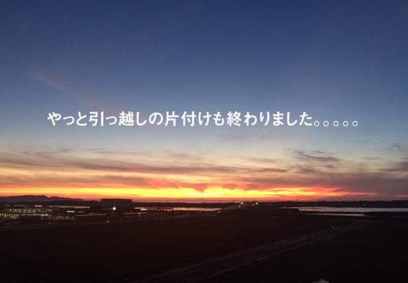 夕日がきれいということは。_b0199365_17265017.png