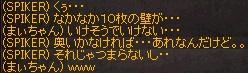 a0201367_22594795.jpg