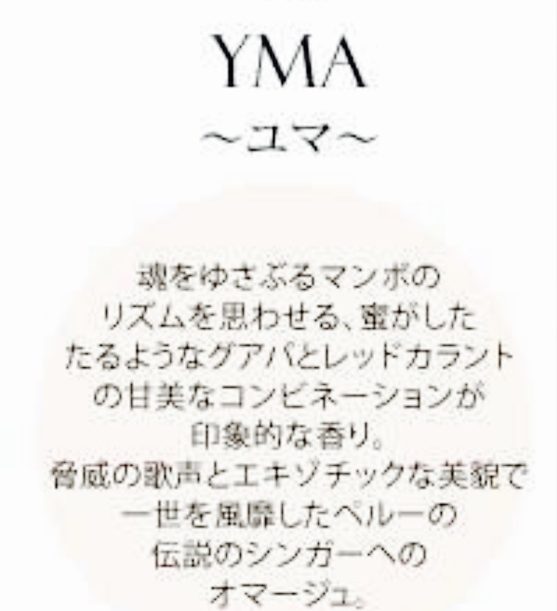 TOCCA   〔LOVE YOURESELF〕_d0105967_14501912.jpeg