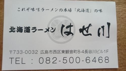 c0151078_17551207.jpg