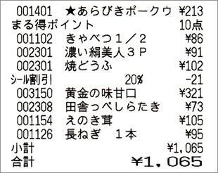 b0260581_14282051.jpg
