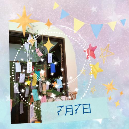 大切なトキ ☆☆☆_e0183990_13240602.jpg