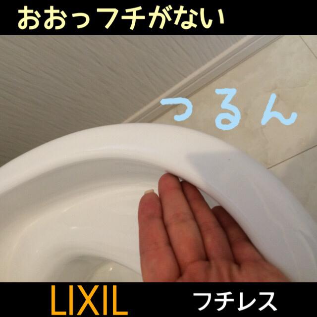 f0108606_18165698.jpg