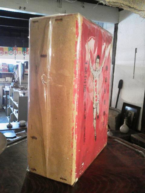 二代目グリコの紙箱_e0350308_7493188.jpg