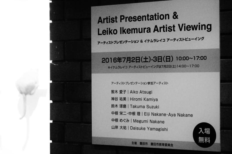 アーティスト、そして茶会_b0220318_19282515.jpg