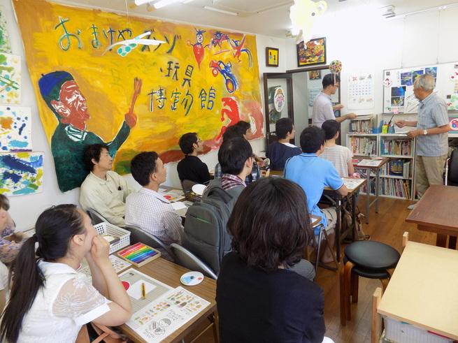 日曜朝教室の校外活動_e0175020_1683100.jpg