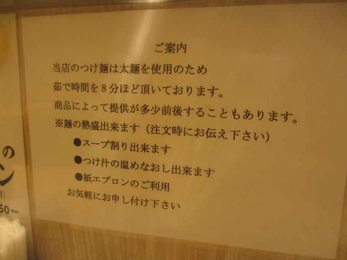 c0169330_124843.jpg