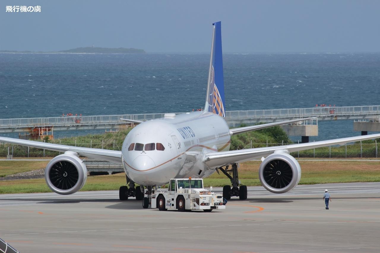 那覇空港に4年ぶりのユナイテッド機 787-9  ユナイテッド航空(UA)_b0313338_18533442.jpg