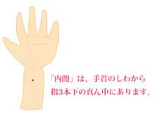 c0153939_15380515.jpg