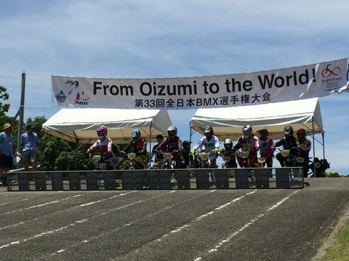 全日本BMX選手権~_c0331145_10382022.jpg