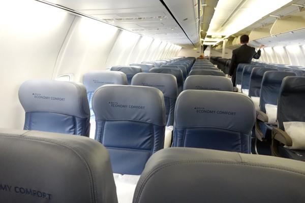 DL608便とDL607便の機材と機内食 デルタ航空 グアムの旅 2016年6月(2)_f0117059_16243295.jpg