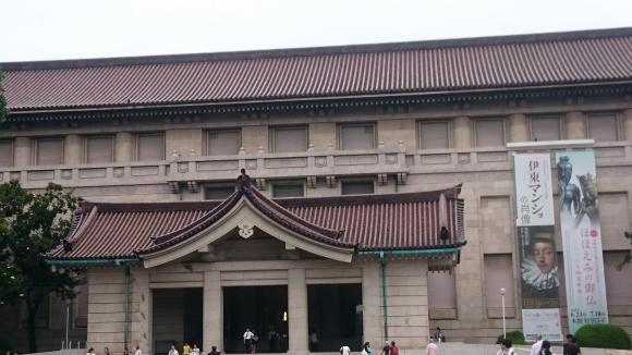 心☆穏やか@東京国立博物館_a0349374_16501000.jpg