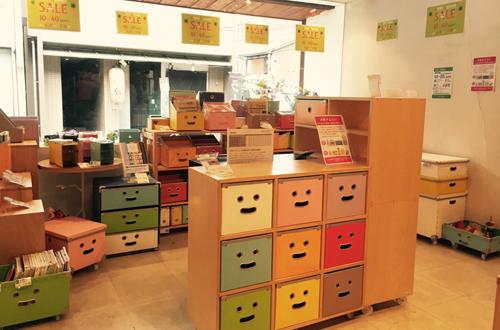 京都本店のセールの様子_b0087378_1559277.jpg