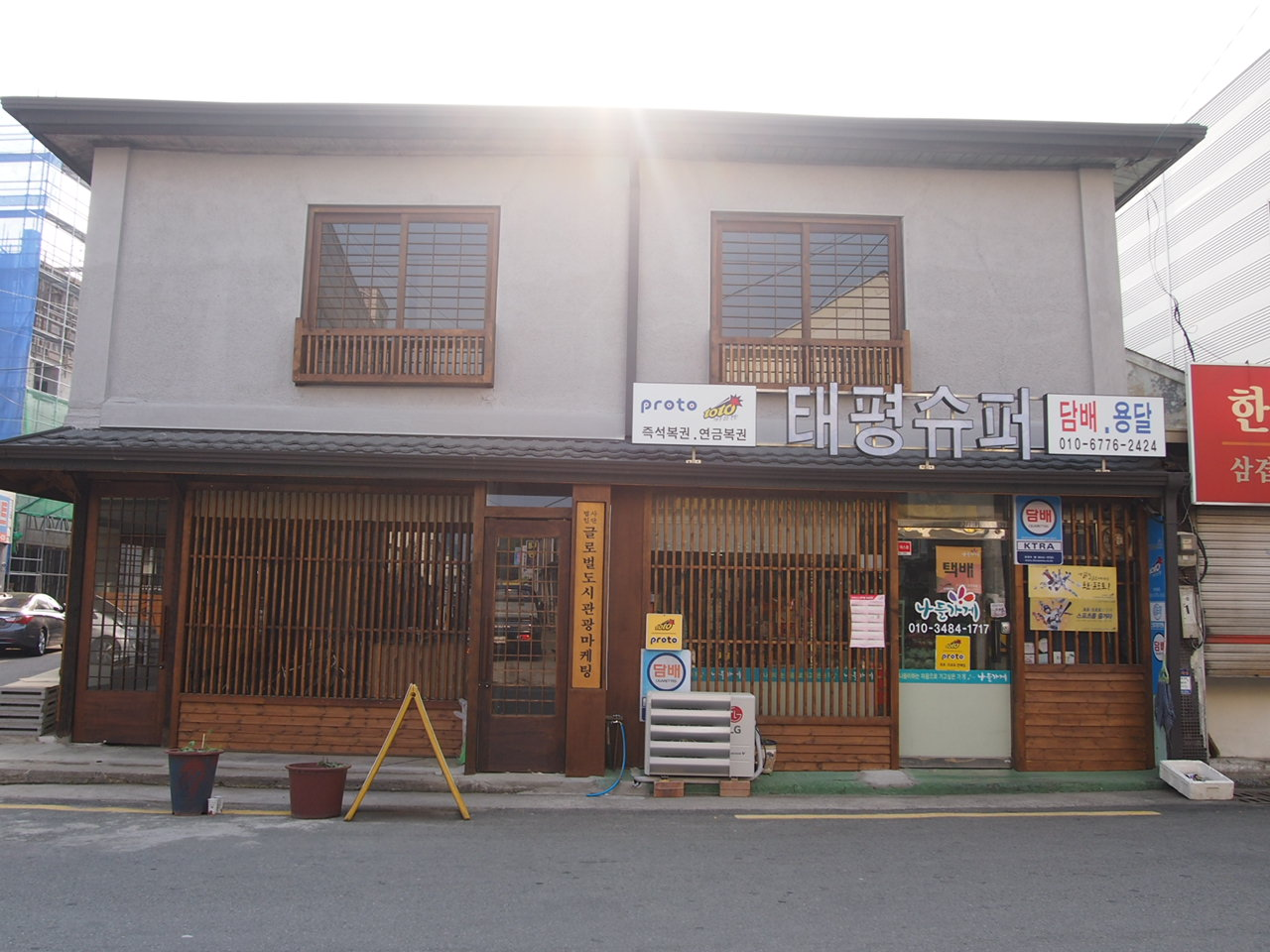 f0152079_2010940.jpg