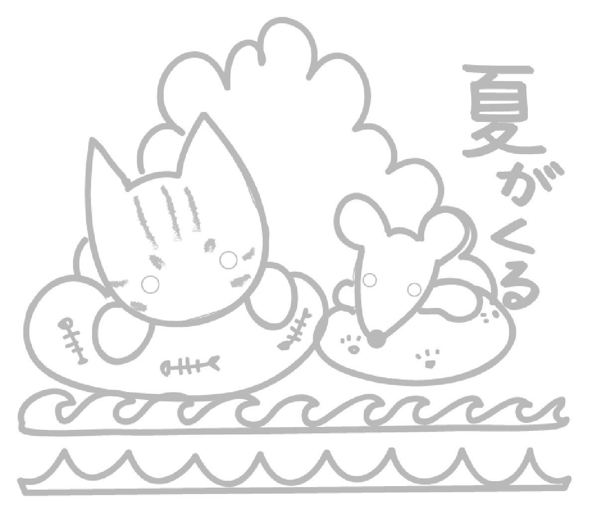 ぎんネコ☆はうすの夏の塗り絵_a0333195_15573119.jpg