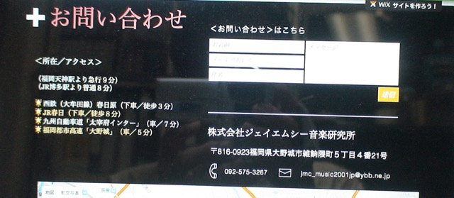 d0016397_2171254.jpg