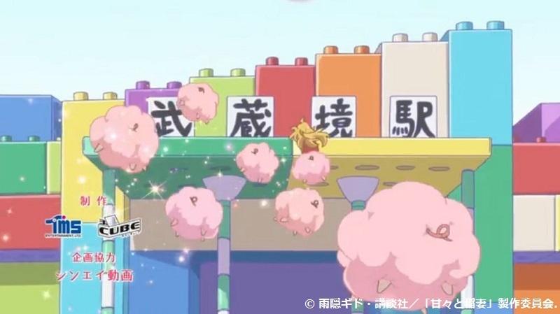「甘々と稲妻」舞台探訪001 主要舞台は武蔵境、これからの展開が楽しみ(第01話)_e0304702_17230927.jpg