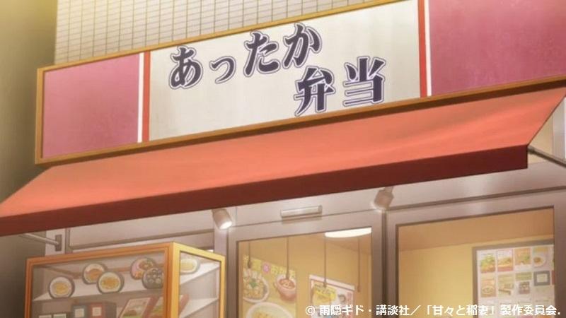 「甘々と稲妻」舞台探訪001 主要舞台は武蔵境、これからの展開が楽しみ(第01話)_e0304702_17293956.jpg