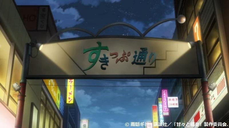 「甘々と稲妻」舞台探訪001 主要舞台は武蔵境、これからの展開が楽しみ(第01話)_e0304702_17313556.jpg