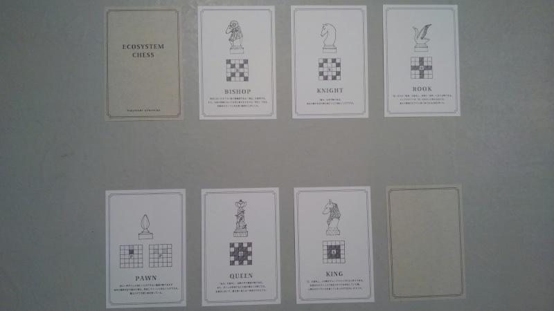 ナカオタカシとクロヌマタカトシの展示1_f0351305_17375179.jpg
