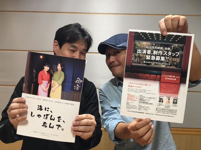 第367回のゲストは、映画監督の森幸一郎さん!_b0172620_14391822.jpg