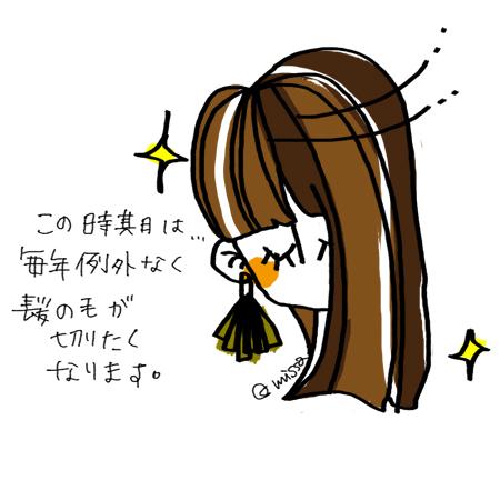 d0044143_01513911.jpg