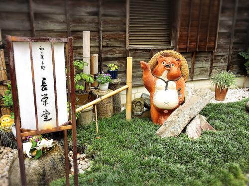 和菓子処   長栄堂(ちょうえいどう)_e0292546_06231862.jpg