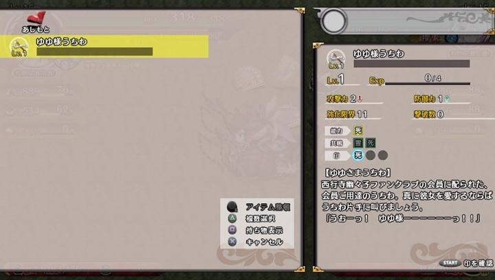 ゲーム「装備獲得経験地変動+100%の楽な入手法!?」_b0362459_21183733.jpg